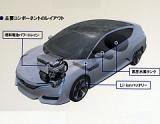 「Honda FCV CONCEPT」の重要部品のレイアウト