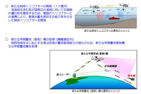 rk_141117_gunji01.jpg