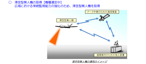 rk_141117_gunji02.jpg