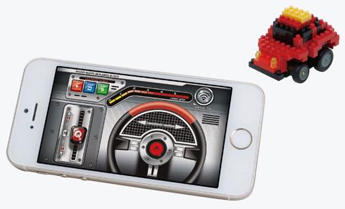 スマートフォン対応の小型ラジコン玩具「nanoblock motion チョロQ」