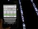 ET2014:アクセルは「ニューゾーン」ブランドで簡易無線ソリューションを展示