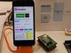ET2014:スマホ連携の活動量計が自作できるぞ!マクニカが評価キットを参考出展