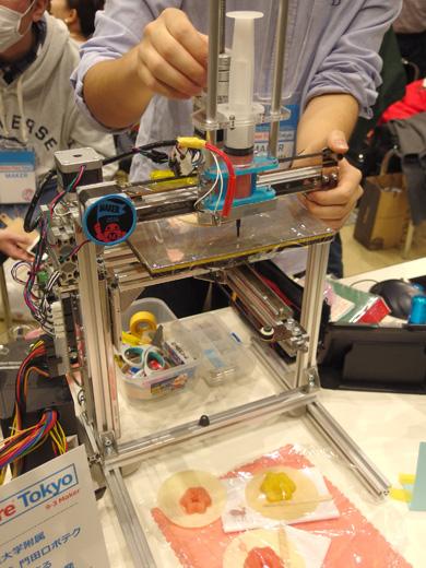 東京工業大学附属科学技術高等学校 門田ロボテクによる和菓子(練り切り)を出力する3Dフードプリンタ