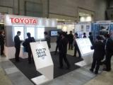 「SEMICON Japan2014」のトヨタ自動車ブース