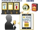 QRコードやビーコンより使いやすい「光ID」、パナソニックが2015年度に商品化