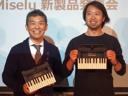 ソフトバンク コマース&サービス 執行役員 SBS事業本部長の松田広史氏(左)とMiseluの吉川欣也氏