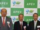 2020年東京五輪に向け、電気自動車の普及を目指す組織が発足