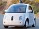 自動運転車の完成版はヘッドランプが付いた、手動での運転も可能に