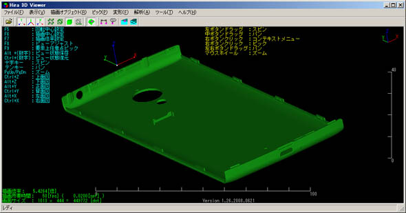背面ケースのみのSTLデータ(fixed_fixeks1401_cover_battery_mold.stl)