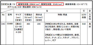 yk_jindri04_03.jpg