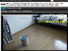 yk_omast200_gmbk.jpg