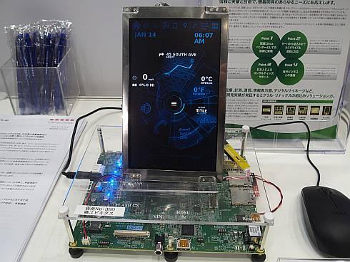 ユビキタスが展示した車載情報機器向けLinux統合ソリューションのプロトタイプ