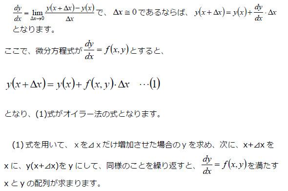 yk_freemat6_siki001.jpg