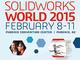 SOLIDWORKSユーザーの祭典開幕! 米国アリゾナ州フェニックスで