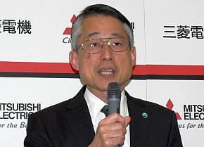 三菱電機の伏見信也氏