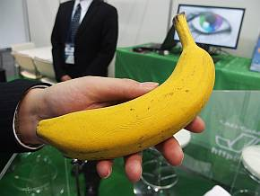 「Mcor IRIS」の出力例。バナナ