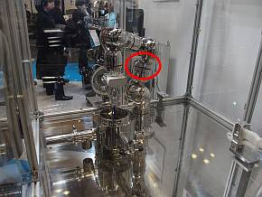 医薬品製造用ロボット「MSN005」の外観