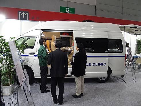 トイファクトリーインターナショナルが展示した医療回診車