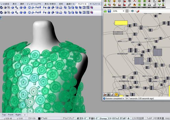 服の制作画面