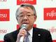 「日本版インダストリー4.0」のハブに! 富士通が次世代モノづくり戦略を発表