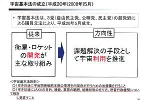rk_150309_utyu02.jpg