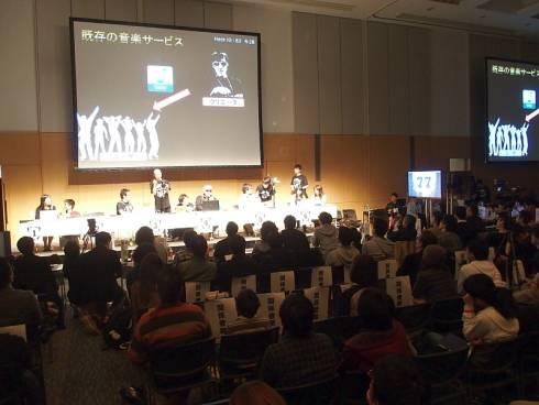 「OHDJ3」の発表会の様子