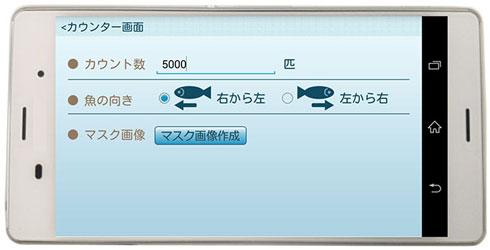 rk_150317_nec02.jpg