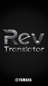 「Rev Translator」のトップ画面