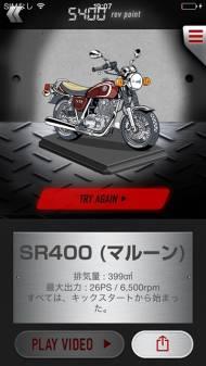 「Rev Translator」のキャラクター入手画面