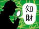 ZEV規制から読み解く環境対応自動車の攻防〔前編〕