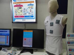 ウェアラブル生体センサー「hitoe」とhitoeを活用した見守り情報共有システム