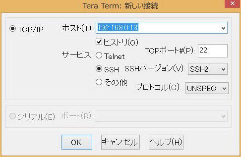 hi_rasp_03_02.jpg