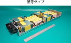 日本電業工作が新たに開発したEV用無線充電器向け高調波抑制フィルタの低背タイプ