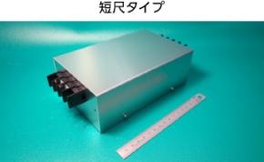日本電業工作が新たに開発したEV用無線充電器向け高調波抑制フィルタの短尺タイプ