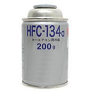 代替フロンの「R134a」