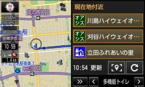 「多機能トイレナビ(東海3県版)」の「現在地付近」の対象施設表示画面