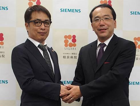相良病院の相良吉昭氏(左)とシーメンス・ジャパンの織畠潤一氏(右)