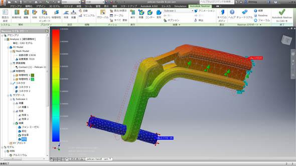 図4 Nastran In-CADによってInventor上で高度な解析が可能になる