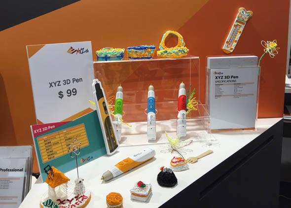 XYZ 3Dペン