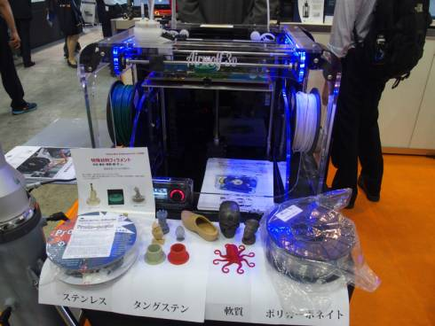 「AW3D HD2x」と出力サンプル