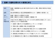 rk_150604_aichi02.jpg