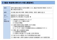 rk_150604_aichi03.jpg