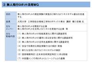 rk_150604_aichi04.jpg