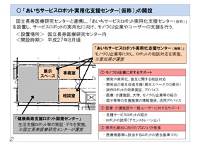 rk_150604_aichi05.jpg