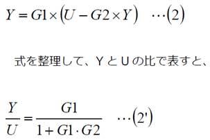 yk_freemat_seigyo1_03_siki2.jpg