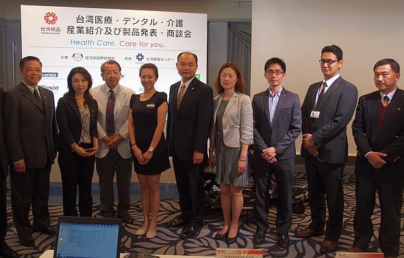 会見に参加した台湾経済部 国際貿易局やTAITRA、台湾企業のメンバー