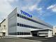 軟包材生産のマザー工場を本格稼働、国内外での包装材事業拡大のため