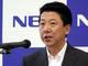 """米独の製造業革新に対抗する""""日本版""""構築へ、NECがIoTモノづくり基盤を発表"""