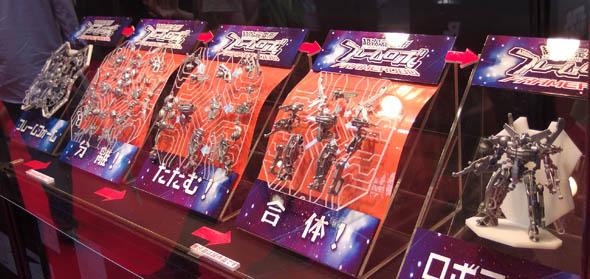 バンダイが「東京おもちゃショー2015」で初公開した新型プラモデル「超次元変形フレームロボ」の試作モデル