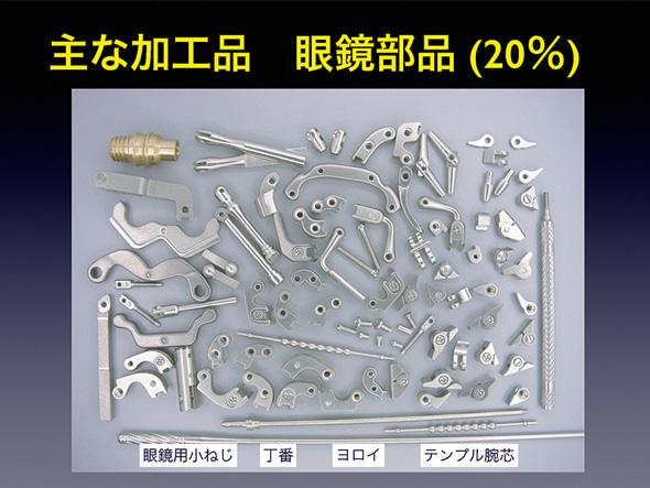 rk_150615_zenmono02.jpg